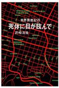 tsurisaki14.jpg